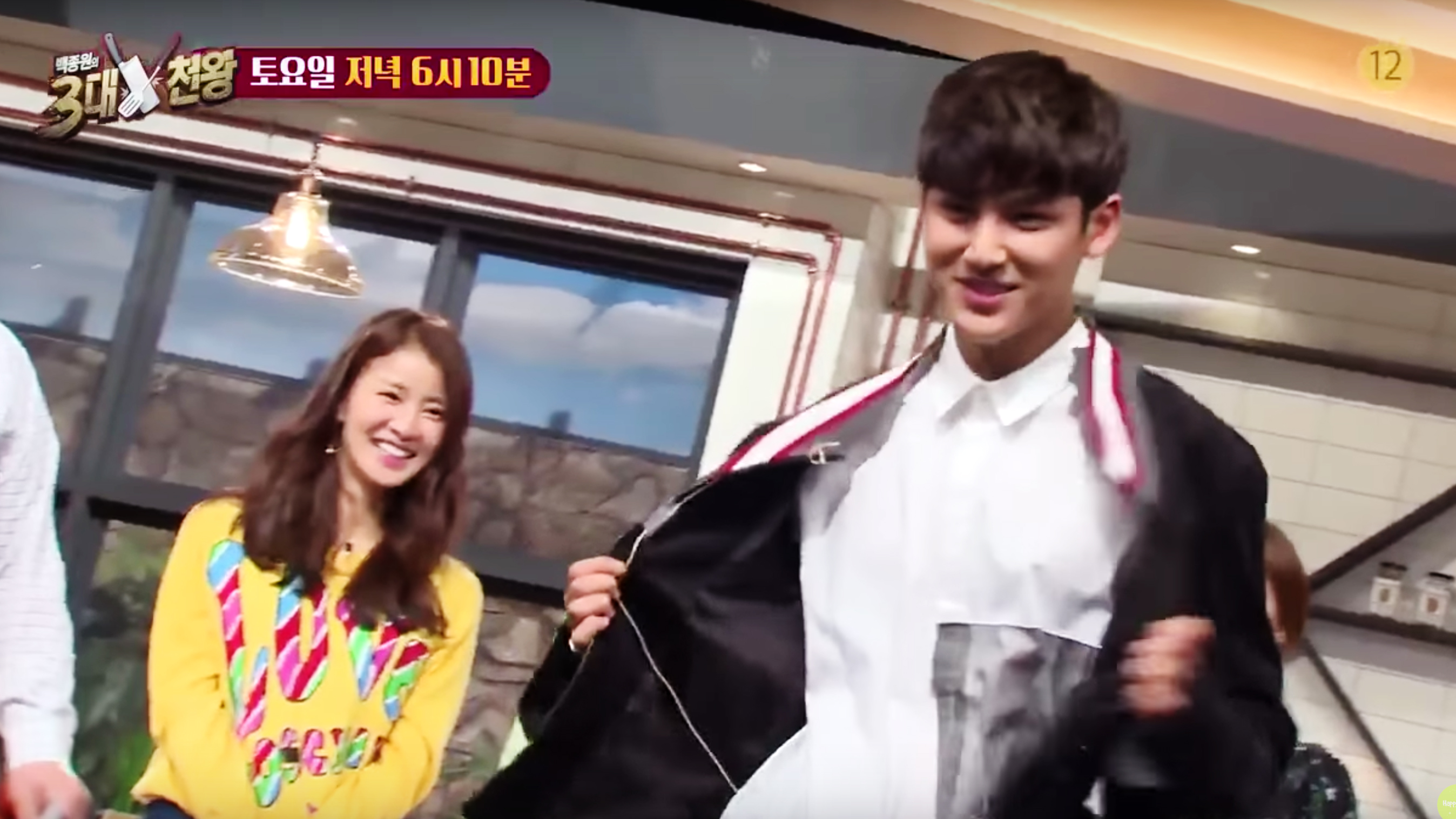 "Watch: SEVENTEEN's Mingyu Gets Embarrassed While Dancing ""Boom Boom"""