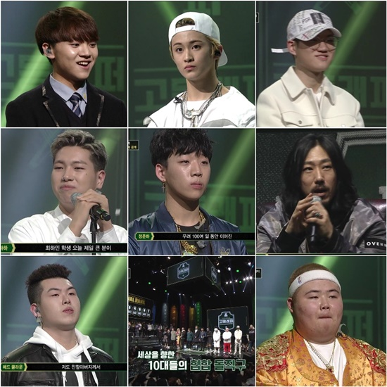 "Mnet Confirms Plans For Second Season Of ""High School Rapper"""