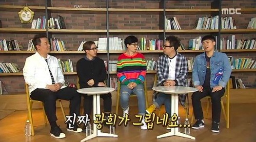 """Infinite Challenge"" Members Talk About How Much They Miss Kwanghee"