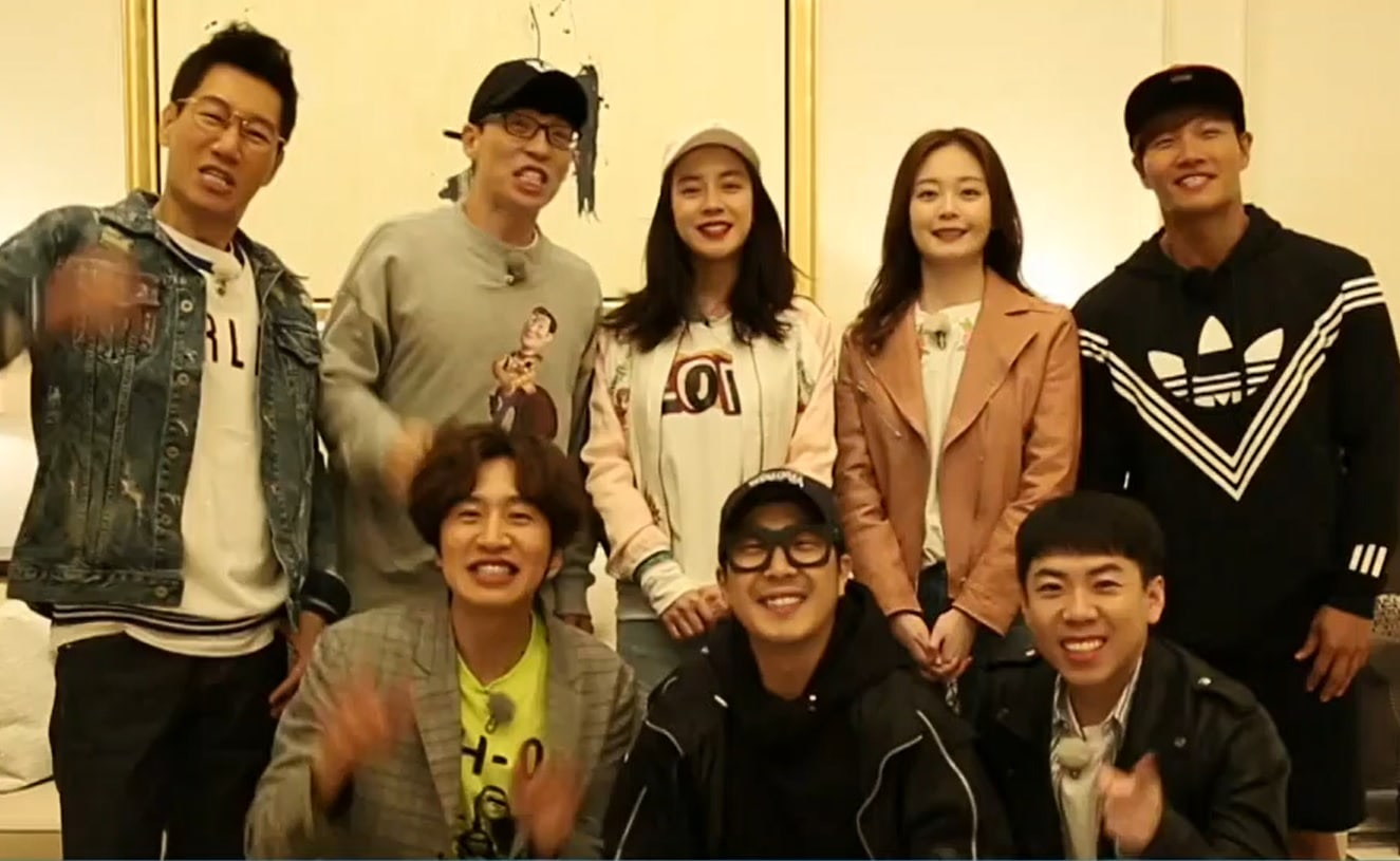 "How We Doin': First Impressions Of The New ""Running Man"" Mates"