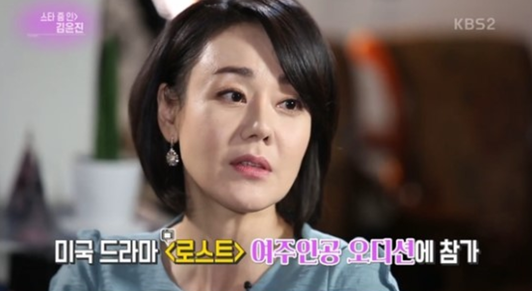 """Actress Kim Yoon Jin Talks About Why She Initially Objected To Her Role On """"Lost"""""""
