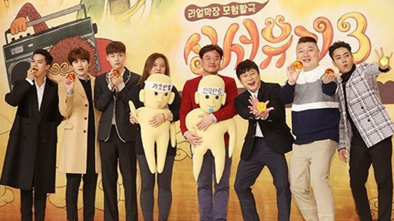"""Producer Of """"New Journey To The West"""" Hints Return Of Season 3 Cast"""