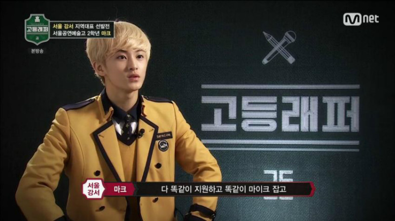 """NCT's Mark Talks About The Challenges He Faced During """"High School Rapper"""""""