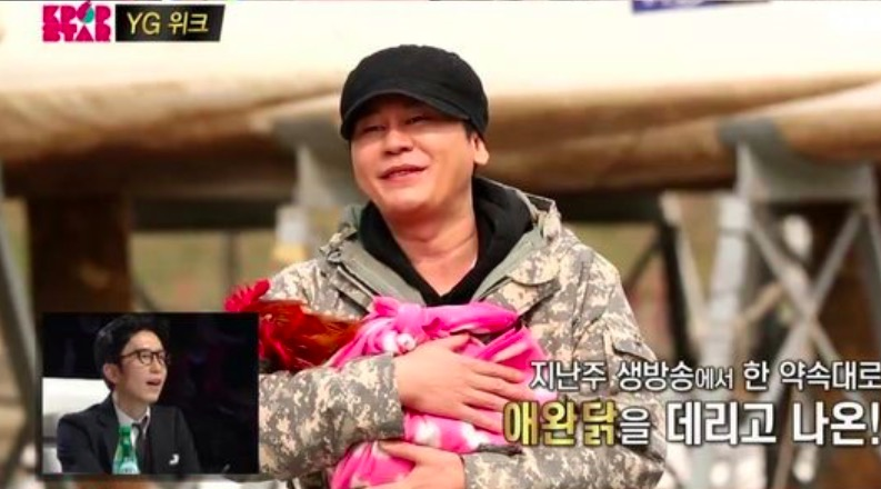 """Yang Hyun Suk Keeps His Promise And Brings His Pet Chicken To """"K-Pop Star 6"""""""