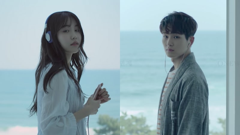 """Update: SHINee's Onew And Rocoberry Release Calm And Serene Teaser For """"Lullaby"""" Music Video"""
