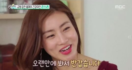 Kang Sora Chooses The Moment She Looks The Prettiest