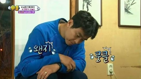 """Lee Dong Gook's Children Move Him With Thoughtful Words And Gesture On """"The Return Of Superman"""""""