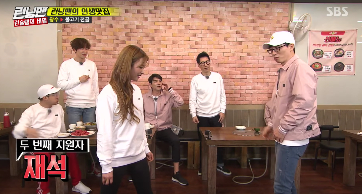 "Apink's Bomi Slays With Her Taekwondo Skills On ""Running Man"""