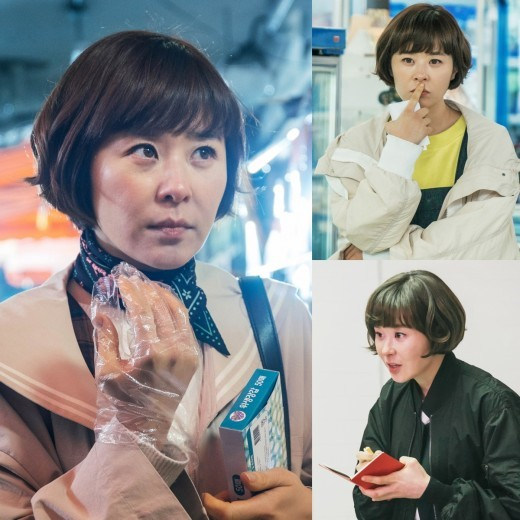 "Choi Kang Hee Shows She's Always Prepared As The ""Mystery Queen"" In New Stills"