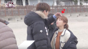 Watch: Park Hyung Sik And Park Bo Young Show The Struggles ... Hyung Sik Height