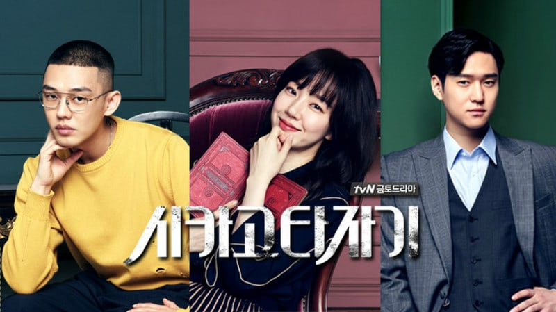 """Watch: Cast Of """"Chicago Typewriter"""" Gives A Sneak Peek Into Their  Characters 