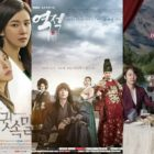 """SBS's """"Whisper"""" Keeps Top Spot As Drama Reaches New High In Ratings"""