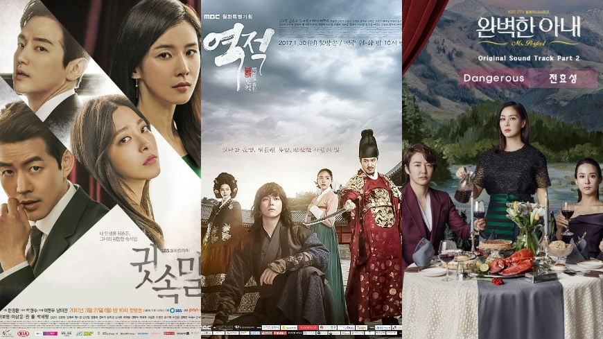 "SBS's ""Whisper"" Keeps Top Spot As Drama Reaches New High In Ratings"