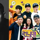 """Running Man"" Cast Reported To Have Been Unaware Of Gary's Marriage"