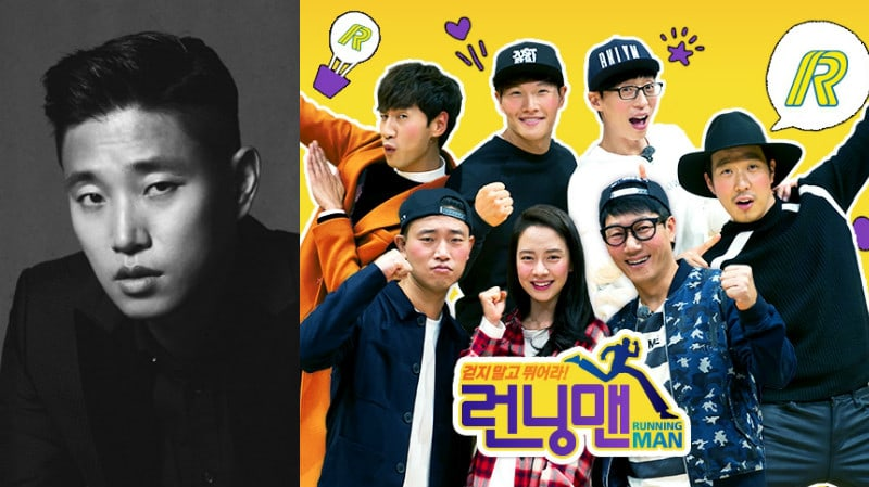 """""""Running Man"""" Cast Reported To Have Been Unaware Of Gary's Marriage"""