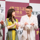 "Exclusive: Cast Of ""Chicago Typewriter"" Is Full Of Laughter At Press Conference"