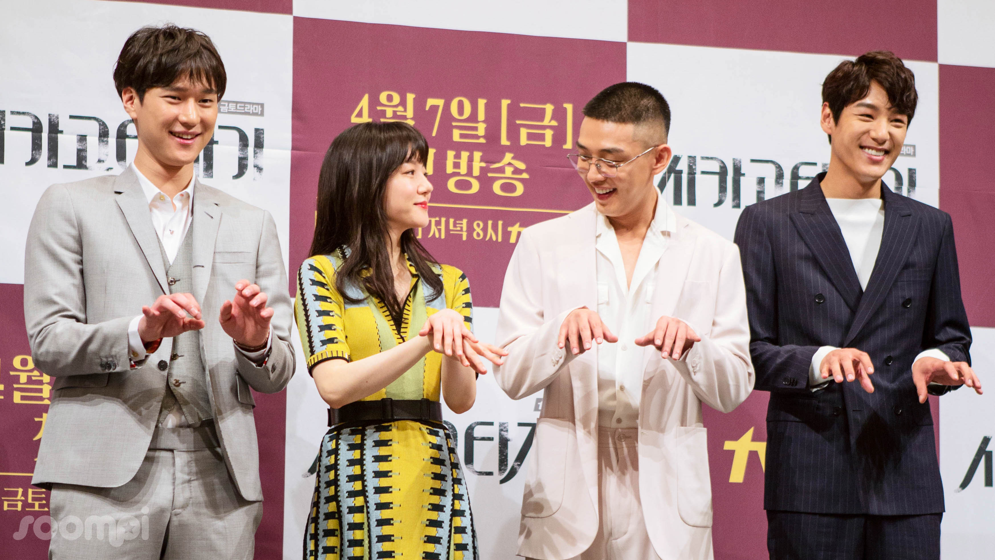 """Exclusive: Cast Of """"Chicago Typewriter"""" Is Full Of Laughter At Press Conference"""