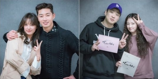 Park Seo Joon Kim Ji Won And More Gather For Energetic First
