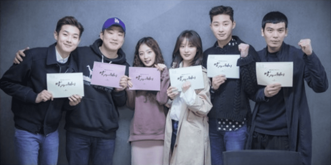Park Seo Joon, Kim Ji Won, And More Gather For Energetic First Script Reading Of New Drama