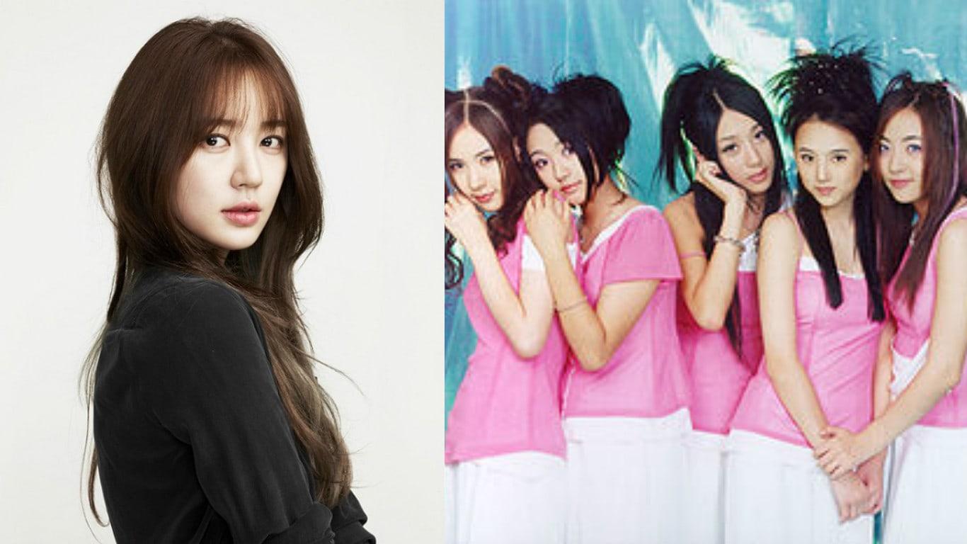 Yoon Eun Hye's Agency Responds To Rumors Of Baby VOX Reunion