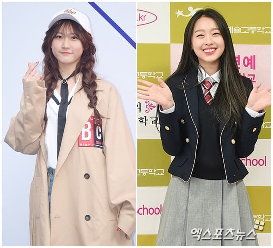 """Kim Sae Ron And Lee Soo Min To Leave """"Music Core"""""""