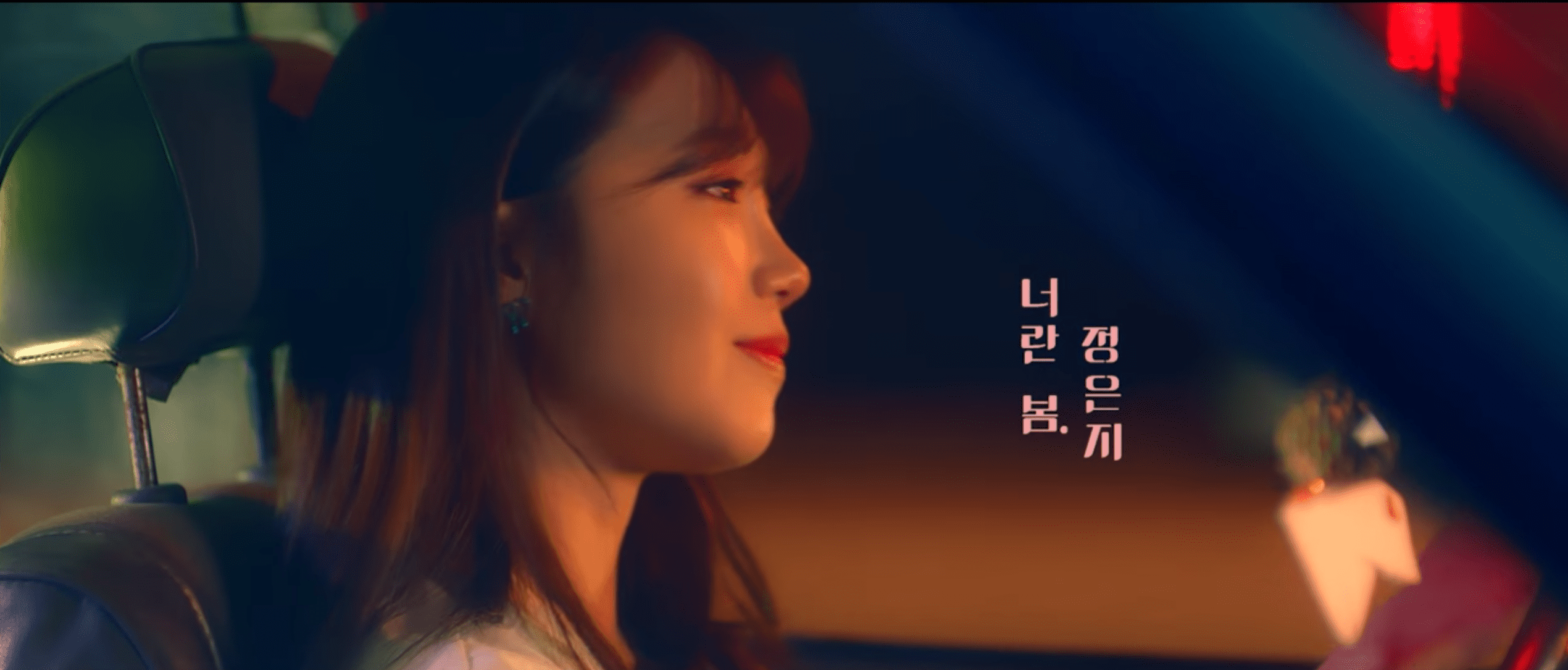 Update: Apink's Jung Eun Ji Releases MV Teaser For Title Track Of Upcoming Solo Comeback