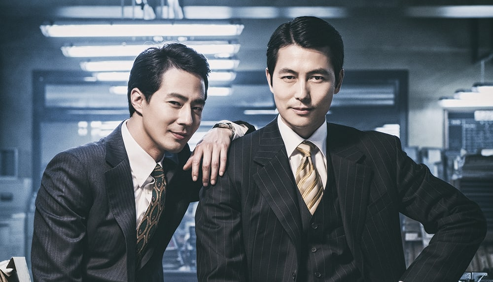 """Jo In Sung Sends """"The King"""" Co-Star Jung Woo Sung Gift Of Support For New Movie"""