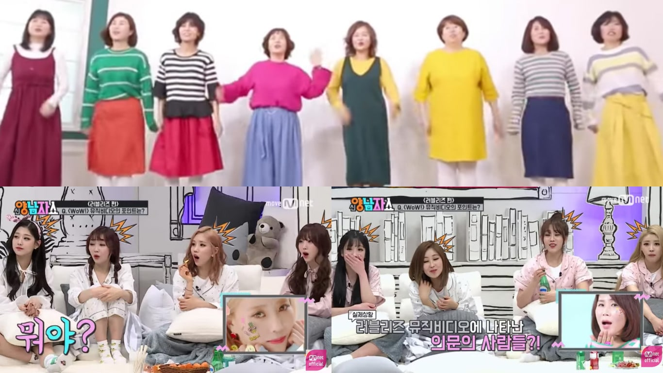 """Lovelyz Surprised By """"Mom-Velyz"""" Version Of """"WoW"""" Music Video On """"New Yang Nam Show"""""""