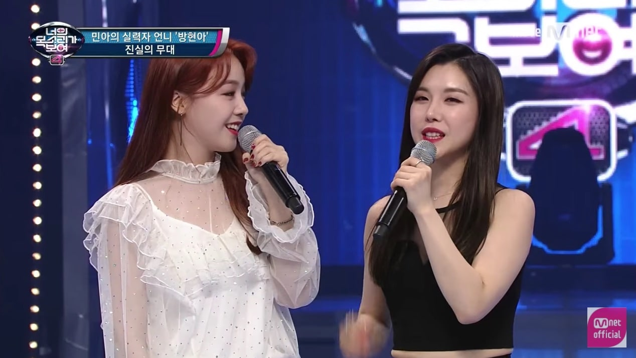 "Contestant On ""I Can See Your Voice"" Revealed To Be Older Sister Of Girl's Day's Minah"