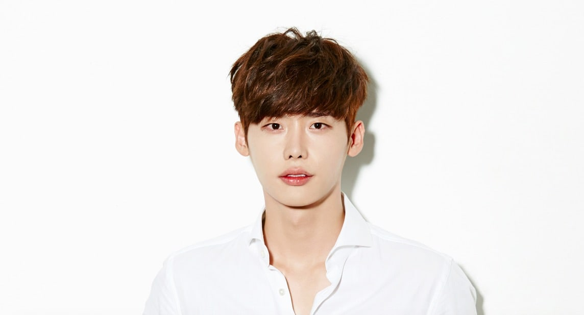 lee jong suk to appear on variety show for first time in almost 4 years yoon kyun sang