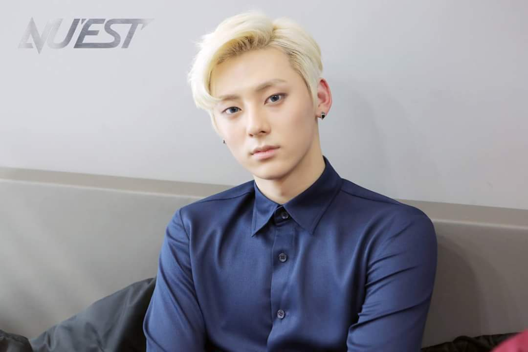 """Produce 101"" Trainee NU'EST's Minhyun Caught Up In Controversy For Past Actions"