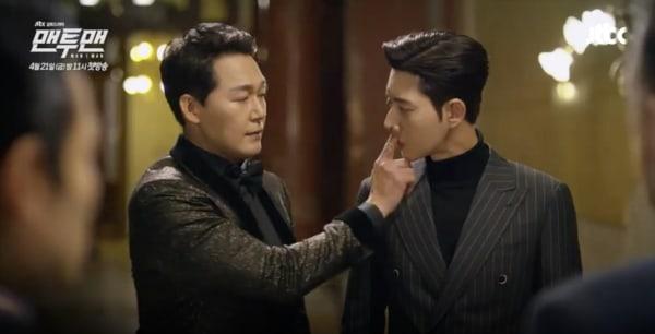 Bạn không thể bỏ lỡ 6 phim truyền hình Hàn Quốc mới toanh này được! Bạn không thể bỏ lỡ 6 phim truyền hình Hàn Quốc mới toanh này được! ManToMan3