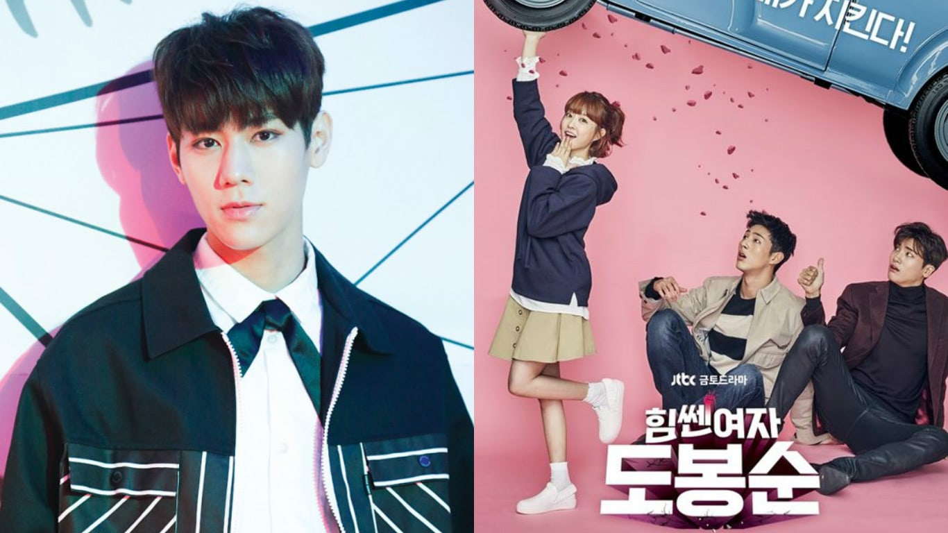 """IMFACT's Leesang To Make Acting Debut With Cameo Appearance On """"Strong Woman Do Bong Soon"""""""