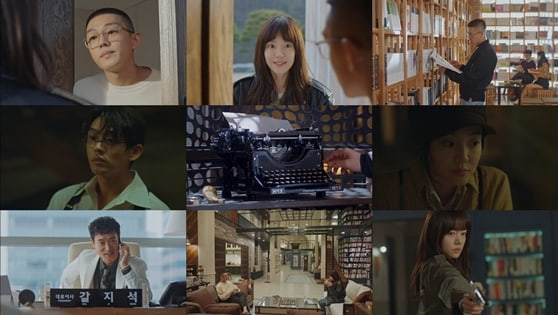 """tvN's """"Chicago Typewriter"""" Makes Solid Premiere With Elements Of Romantic Comedy And Mystery"""