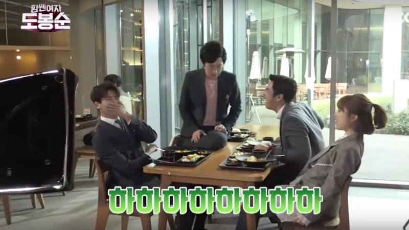"""Watch: Cast Of """"Strong Woman Do Bong Soon"""" Can't Contain Laughter Due To Kim Won Hae's Ad-libs"""