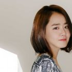 Moon Geun Young Revealed To Be In Good Health After Surgeries