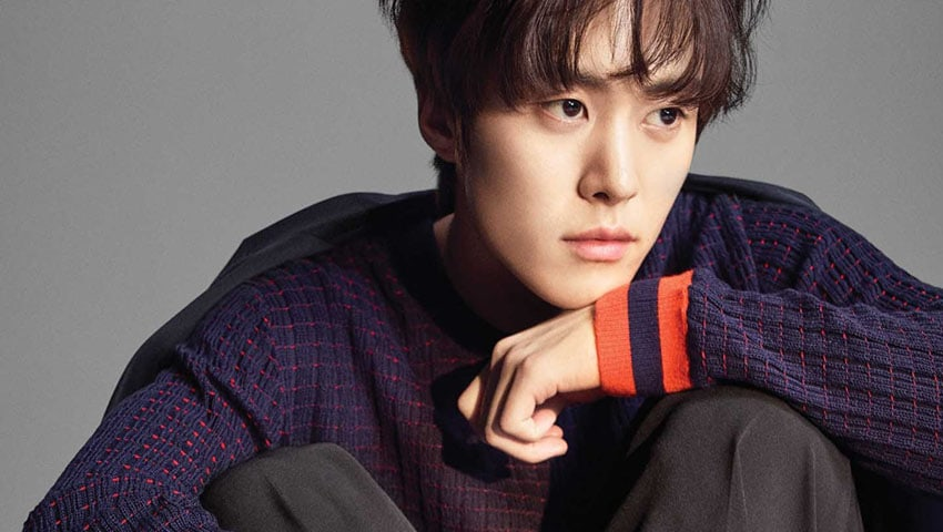 Gong Myung Receives Offer To Star In New KBS Crime Drama