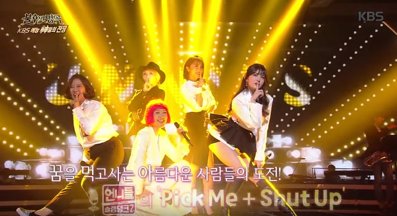"""Watch: Unnies From """"Sister's Slam Dunk Season 2"""" Perform Impressive Renditions Of """"Pick Me"""" And """"Shut Up"""""""