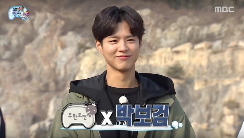 """""""Infinite Challenge"""" Members Welcome Guest Park Bo Gum With Open Arms"""