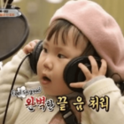 Rohee Follows Her Mother's Footsteps Into The Recording Studio With S.E.S.'s Bada