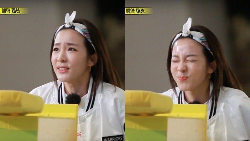 "Sandara Park Misses Out On A Golden Opportunity On ""Running Man"""
