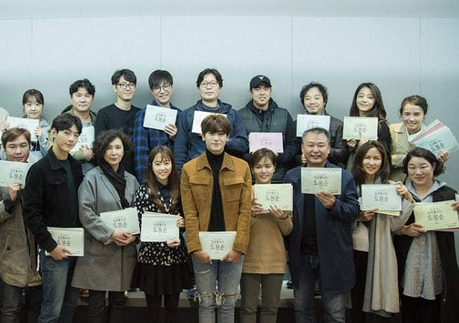 "Cast And Crew Of ""Strong Woman Do Bong Soon"" Confirmed To Go On Reward Vacation"