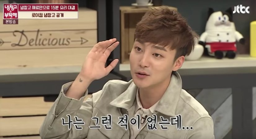 Roy Kim Opens Up About Embarrassing Drunk Story And Current Ideal Type