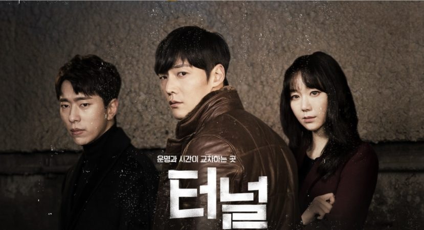 """Tunnel"" Climbs Up In Ratings As More Cases Are Tackled"