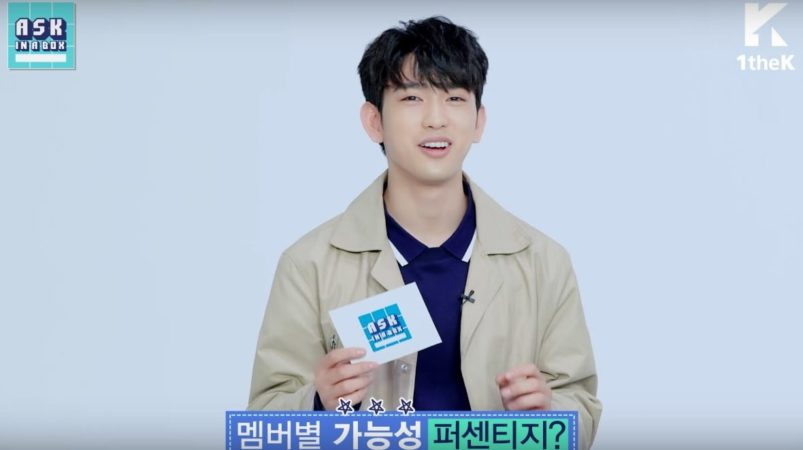 GOT7's Jinyoung Describes What It Would Be Like For His Sister To Date Each Member