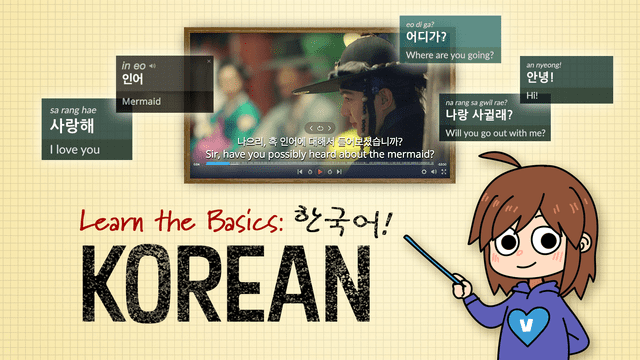 Viki's Learn Mode Will Take Your Language Learning To A New Level