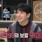 CNBLUE's Jung Yong Hwa Talks About Rivalry With Bandmate Lee Jong Hyun