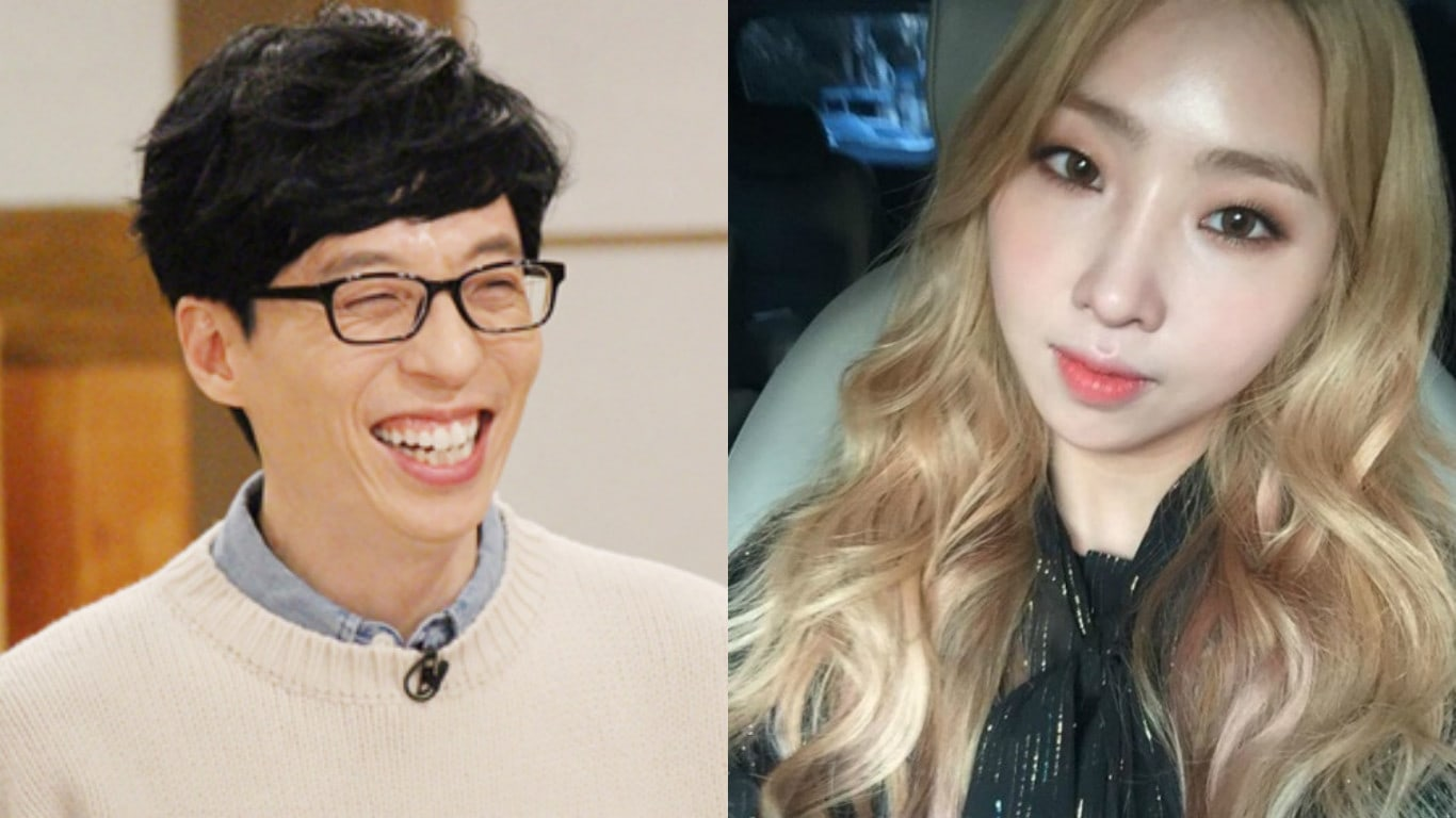 Yoo Jae Suk Shows Support For Minzy's Upcoming Solo Release
