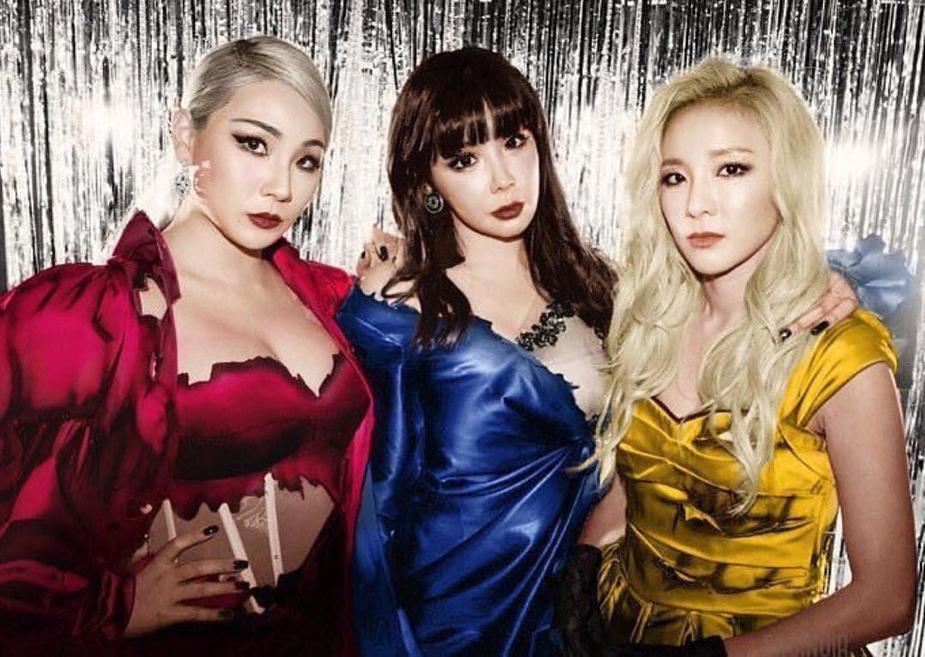 Park Bom Reassures Her Fans And Says Sandara Park And CL Take Care Of Her