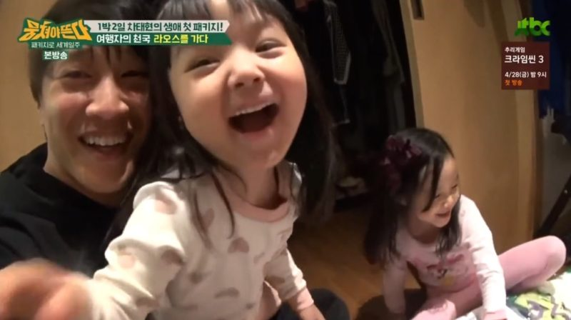 Cha Tae Hyun's Daughter Worries Seriously (And Hilariously) For His Health